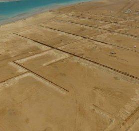 Plot in Al Murooj(Beach Community)