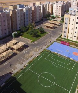 Three Bedroom Apartment in Al Shurooq